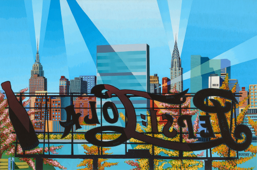 Pepsi Sign Long Island City Painting by Borbay